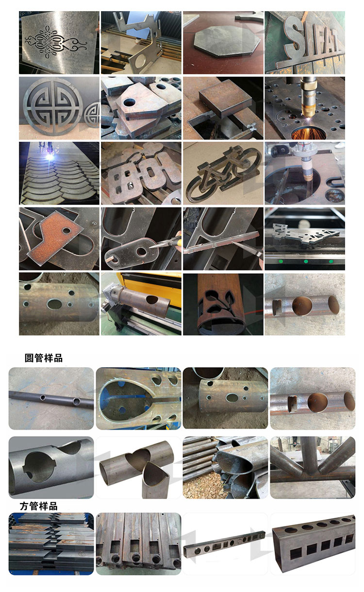 金属板管数控旋转轴等离子切割机